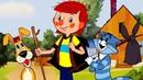 Трилогия о Простоквашино (1978 - 1984) 💎 Золотая коллекция Союзмультфильм