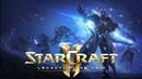 БРАТЬЯ ПО ОРУЖИЮ! - КОПЬЕ АДУНА! - ПРОХОЖДЕНИЕ StarCraft II: Legacy of the Void 4