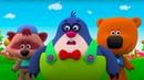 Мультик 🐻 Ми-Ми-Мишки - 👹 Злодеи и Рыцари 👼 Весёлый сборник мультфильмов 📢