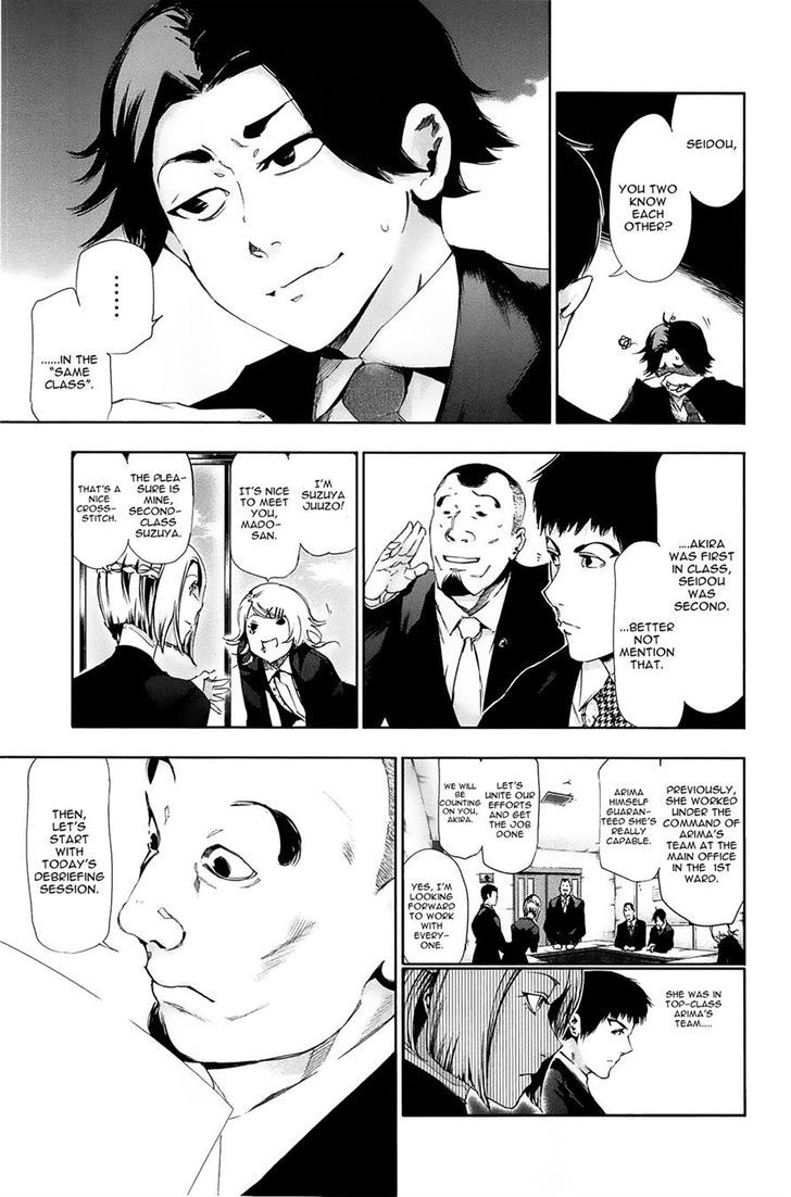 Tokyo Ghoul, Vol.9 Chapter 81 Subordinate, image #3