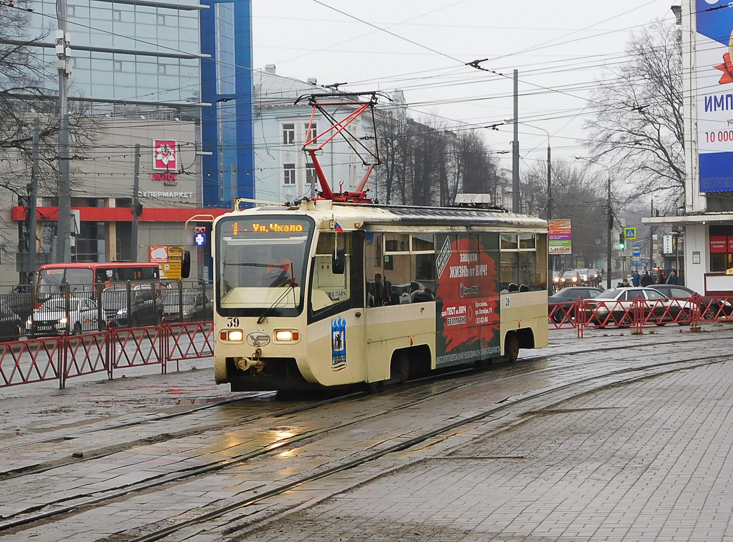 Трамвай №1