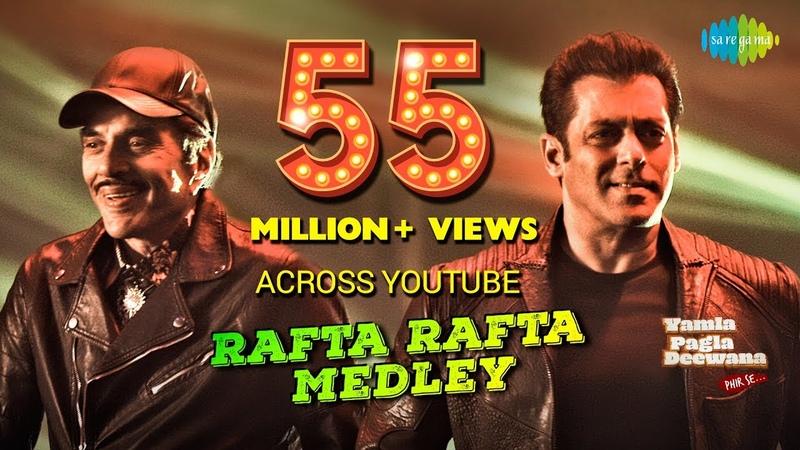 Rafta Rafta Medley Salman Khan Yamla Pagla Deewana Phir Se Dharmendra Sonakshi Rekha