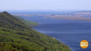 Течет река Волга… Доброе утро. Фрагмент выпуска от