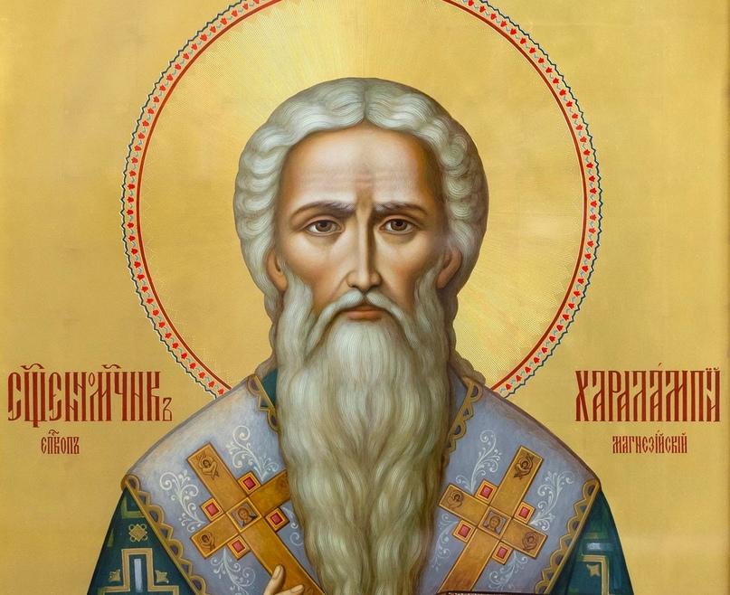 Священномученик Харалампий в нашем храме, изображение №1