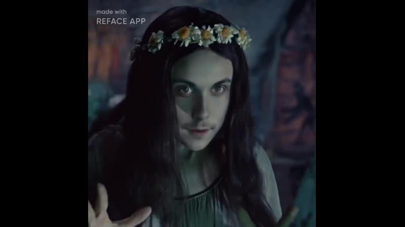 Ведьма Фро