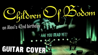 CHILDREN OF BODOM - Are You Dead Yet? (Guitar cover/playthrough in memory of Alexi Laiho)
