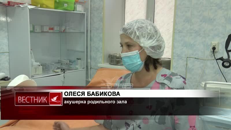 Златоустовские медики продемонстрировали как выглядит родильный блок на базе гинекологического отделения Городской больницы