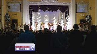 """ТРК """"Шебекино"""" Выпуск 408 г."""