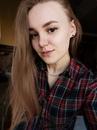 Фотоальбом Алисы Якимовой
