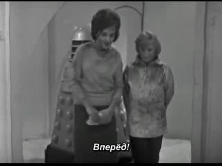 DWC S02E02 - Dalek Invasion of Earth (Part 6 - Flashpoint)