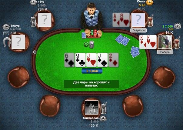 Пати покер бонус на первый депозит
