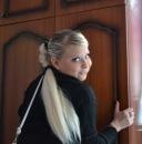 Личный фотоальбом Оксаночки Ворожейкиной
