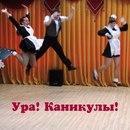 Фотоальбом Елены Остапенко