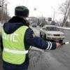 Правовая защита автомобилистов - vashamashina.ru