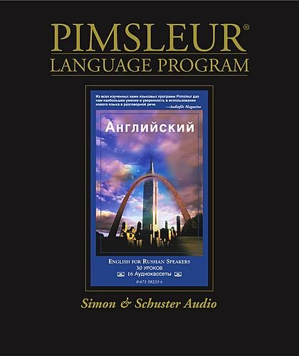Pimsleur English for Russian Speakers Части I-III (90 уроков+21 для чтения) mp3+doc+pdf