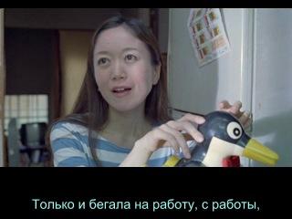 Подводная любовь/ Onna no kappa. Синдзи Имаока, 2011 г.