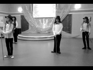 """Танец """"Ч.Чаплин"""""""