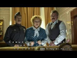 Небесные родственники /  (2011) Сериал 2 сери9