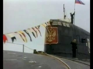 """ДДТ. Капитан Колесников.(Памяти подводной лодки """"КУРСК""""."""