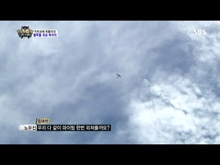 The Law Of Jungle in Carribean Ep.6 - INFINITE