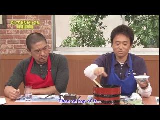 Gaki no tsukai #1126 () — absolutely tasty 13 (eng subbed)