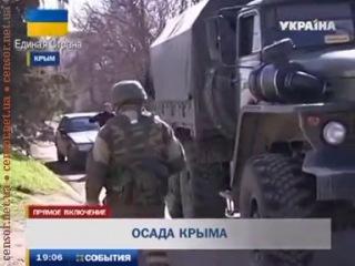 Русский солдат в Крыму - Я на своей Земле