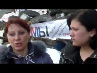 Russian_Donetsk-011--Славянск.