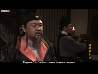 Легендарный Ди Жэньцзе Shen Tan Di Ren Jie Amazing Detective Di Renjie - 527