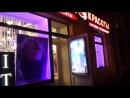 Подсветка витрин салона красоты светодиодной лентой!