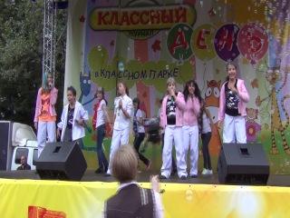 "Шоу группа ""Академики"" и Сорбо Изабель - Паола 2012 год"