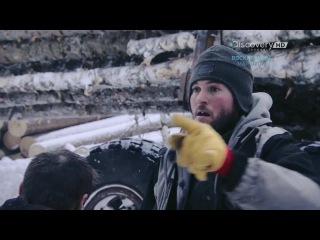Сибирская рулетка 3 серия