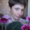 Самусенко Оксана