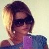 Фотография страницы Ксении Бородиной ВКонтакте
