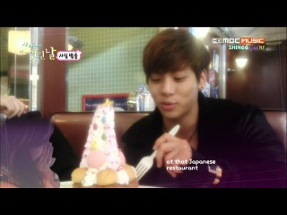 130305 SHINee's One Fine Day Ep. 4 FULL [Eng Sub]