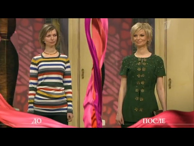 время модный приговор стрижки фото до и после реклама