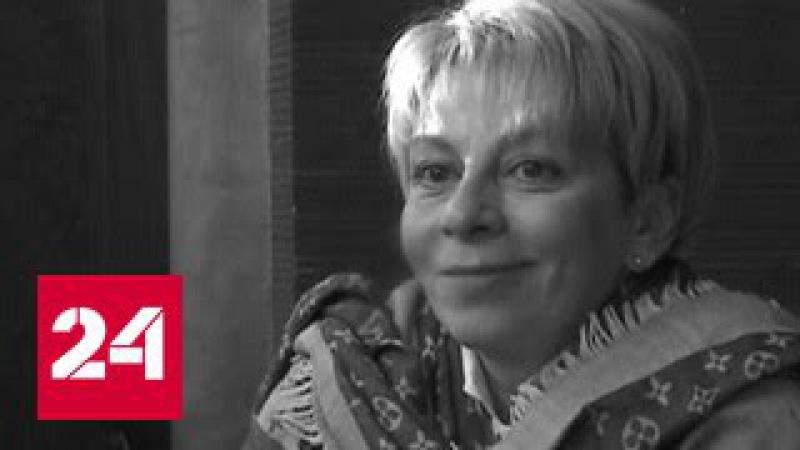 Доктор Лиза её смерть стала личным горем для тысяч людей