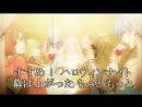 (Dreaming on Halloween) Crazy∞nighT (Sang it Sakata&Urata&Shijin&__) sm29931134