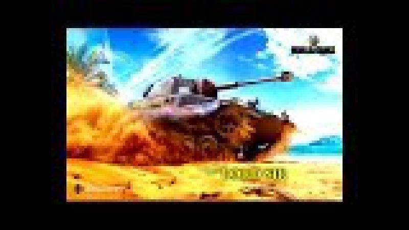 SPIC Тот ещё немец World of Tanks