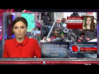 Вера Савченко: украинским консулам не предоставили результаты анализов Надежды