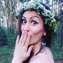 Фотоальбом человека Ульяны Синявской