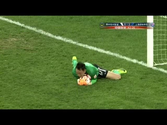 Guizhou Zhicheng Shanghai Shenhua 0 2 full highlights 22 04 17 all goals Martins goal