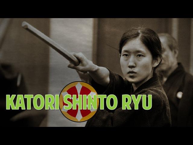 Tenshin Shoden Katori Shinto Ryu. Classical Japanese Kenjutsu Kata