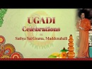 Ugadi Celebrations Day 01 Evening 28th March 2017