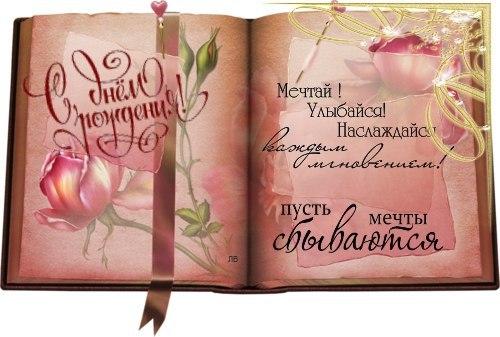 30-летию, с днем рождения марата открытки