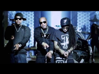 Birdman – Dark Shades (feat. Lil Wayne & Mack Maine)