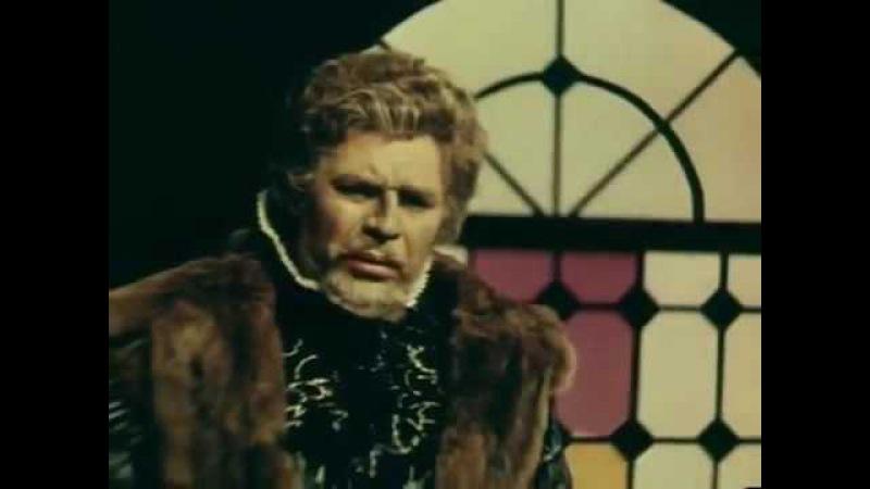 Verdi Ella giammai m'amo King Philip's aria Alexander Vedernikov 1971