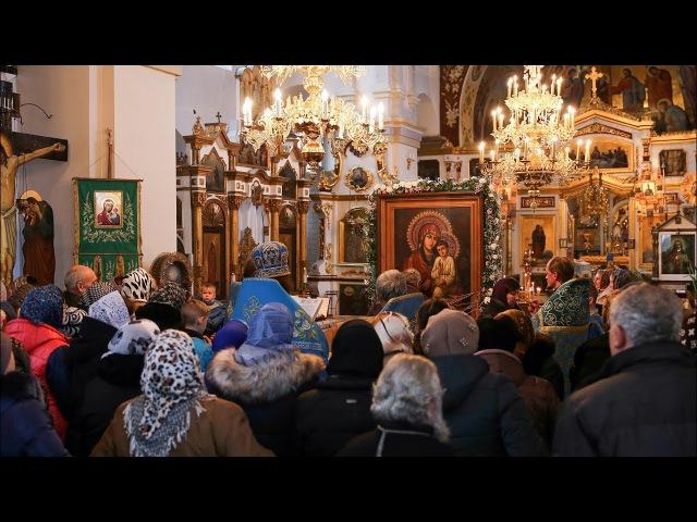 Святогорский образ в Воскресенском храме г. Острог 29.12.17г.