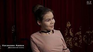"""O.Z CINEMA - Хасанова Амина с песней """"Московская осень"""""""
