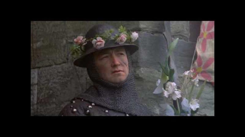 Монти Пайтон и Священный Грааль. Сэр Ланселот.