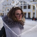 Личный фотоальбом Софьи Лариной